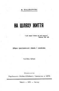 book-10133