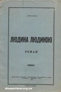 book-10136