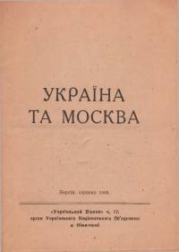 book-10137