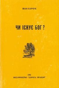 book-10144
