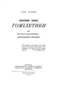 book-10148