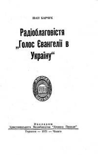 book-10149