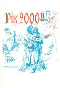 book-10150