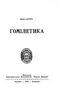 book-10151