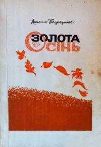 book-10153