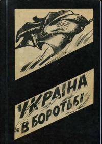 book-10154