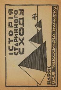 book-10163