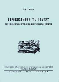 book-10164