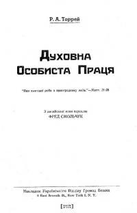 book-10165