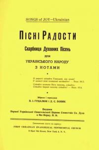book-10167