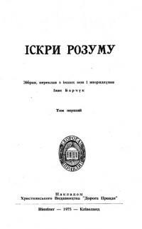 book-10169