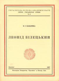 book-1017