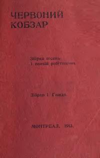 book-10172