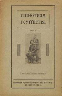 book-10173