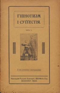 book-10174