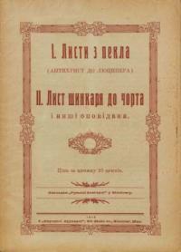 book-10175