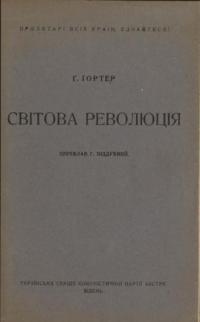 book-10176