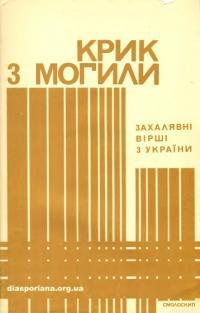 book-10185