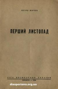 book-10186