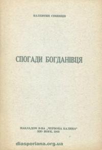 book-10187