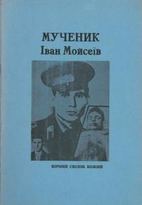 book-10188