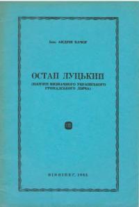 book-10189
