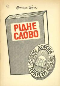 book-10191