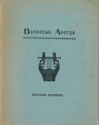 book-10192