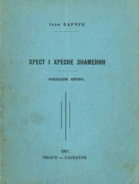 book-10193