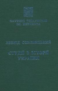 book-10196