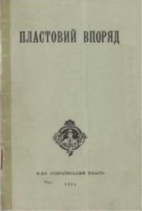 book-10197