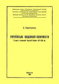 book-102