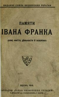 book-1021