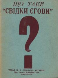 book-10210