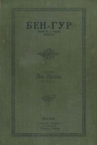 book-10212