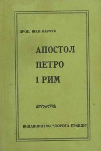book-10214