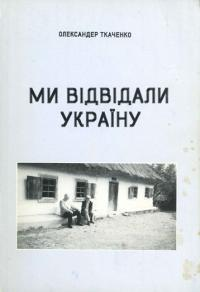 book-10215