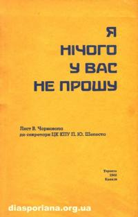book-10217