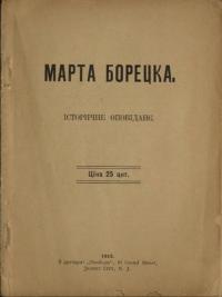 book-10219