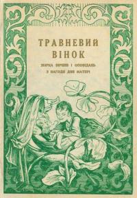 book-10229
