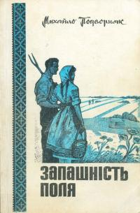 book-10230