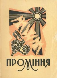 book-10232