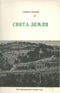 book-10234