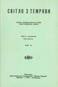 book-10235
