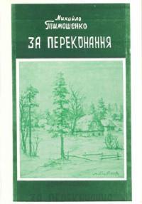 book-10236