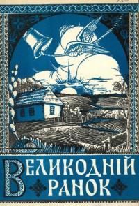 book-10237