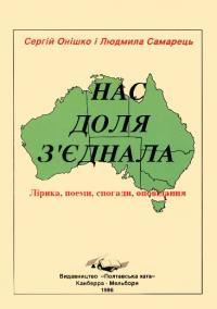 book-10241