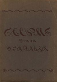book-10255