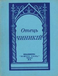 book-10257