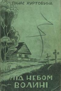 book-10258